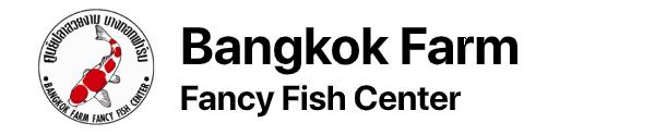 Bangkok Farm ศูนย์ปลาสวยงาม บางกอกฟาร์ม logo for web rev1